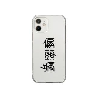偏頭痛 Soft clear smartphone cases