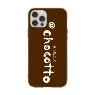 あっとちょこっとロゴスマホ Soft clear smartphone cases