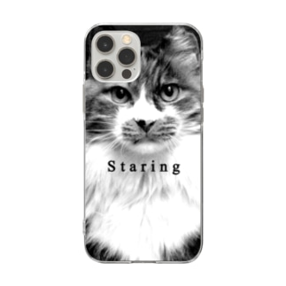 Staring-3 Soft clear smartphone cases