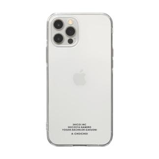シコい黒文字 Soft clear smartphone cases