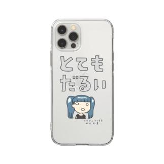 とてもだるい Soft clear smartphone cases
