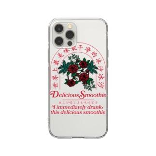スムージー-冰沙 Soft clear smartphone cases