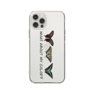 what about my color? Soft clear smartphone cases