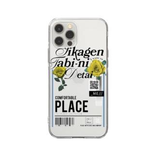 onigiri-dayoの🌴いいかげん旅に出たい・黄色🌴 Soft clear smartphone cases