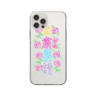 ⚠緊急事態宣言・自粛要請⚠ Soft clear smartphone cases