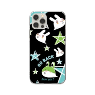 8SU1922_A それじゃB級、死神くん。 Soft clear smartphone cases
