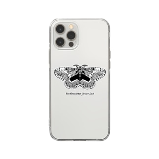 Brahmaea japonica Soft clear smartphone cases