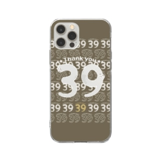 CT118 39*Thank you*Dbg Soft Clear Smartphone Case