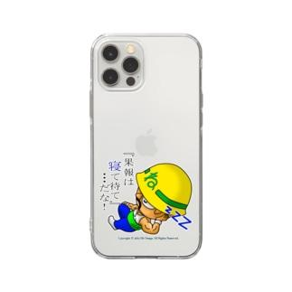 現場の忠君① Soft clear smartphone cases
