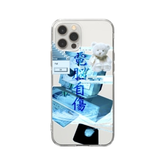Internet List Cut Soft clear smartphone cases