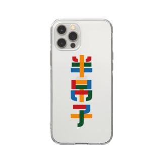 半吊子【おっちょこちょい】  Soft clear smartphone cases