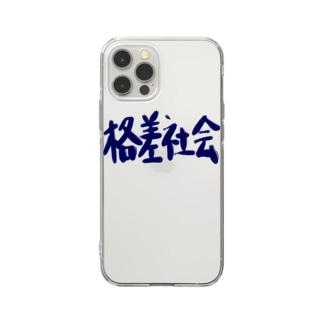 異世界 格差社会 エレファクトリー Part-2 Soft clear smartphone cases