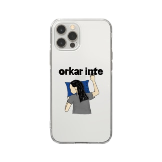orkar inte Soft clear smartphone cases