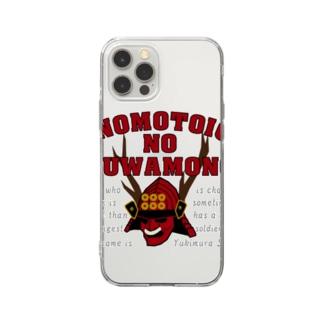 ヒノモトイチノツワモノ Soft clear smartphone cases