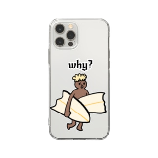 why Soft clear smartphone cases