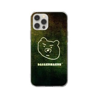 ダサくま君 スワンプ Soft clear smartphone cases