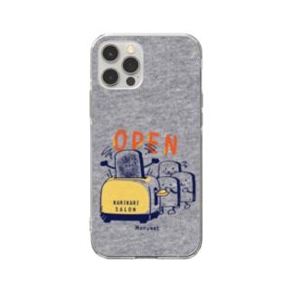 CT144 カリカリサロンG*スマホケース用 Soft clear smartphone cases