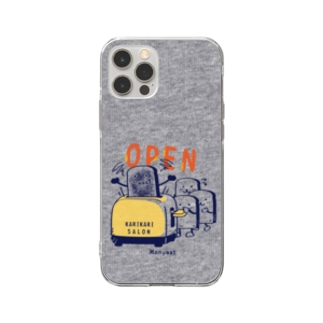CT144 カリカリサロンGB*スマホケース用 Soft clear smartphone cases