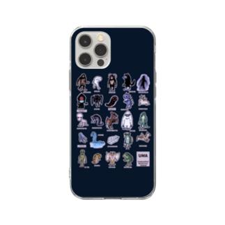 ちょっとゆるいUMA図鑑 (カラーパターン2) スマホケース ・ネイビー Soft Clear Smartphone Case