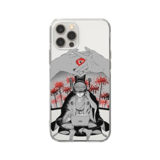 136-kdm-10m Soft Clear Smartphone Case