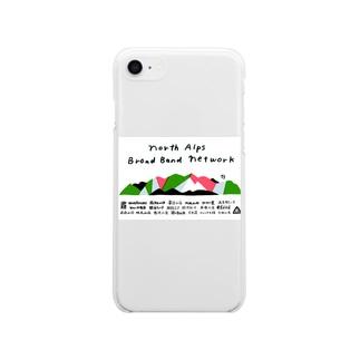 2021版公式グッズ(加盟山小屋全部入り) Soft clear smartphone cases