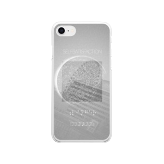linger Soft clear smartphone cases