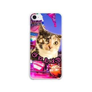 掃除機こわいこわい Soft clear smartphone cases