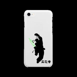 陰陽工房FX(がんばれ代表取締役)のぶちあげ昇龍拳 Soft clear smartphone cases