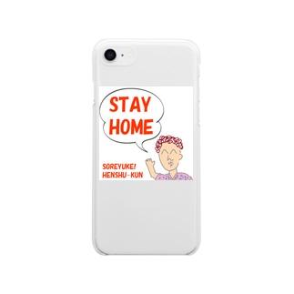 それゆけ!編集くんグッズ Soft clear smartphone cases