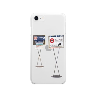 国会議事堂前駅 Soft clear smartphone cases