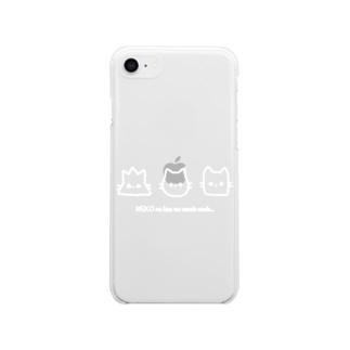 ねこの顔も三度まで.White Soft clear smartphone cases