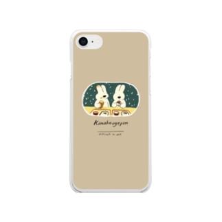 きなこ揚げパン(ベージュ) Soft clear smartphone cases