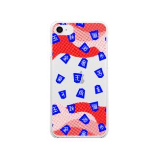 将棋駒タイポ(青/赤) Soft clear smartphone cases