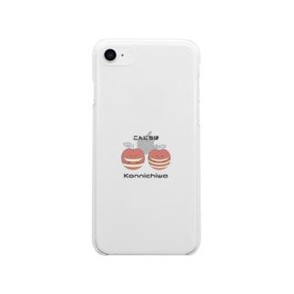 【アメリンゴ】 こんにちは Soft clear smartphone cases
