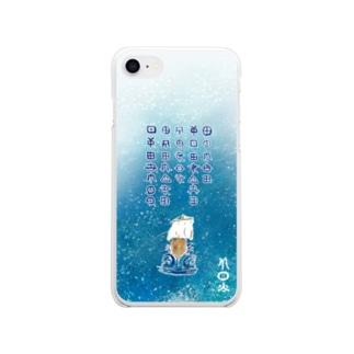 チハルさんのカナサキの回り歌 Soft clear smartphone cases