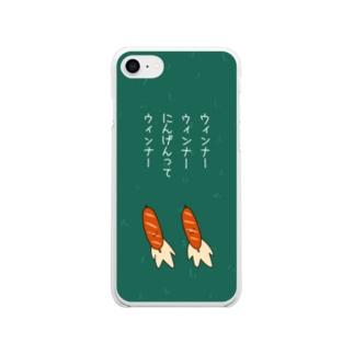 にんげんってウィンナー Soft clear smartphone cases