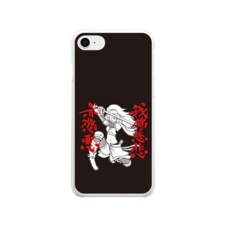 我佛慈悲亦懲悪!(モノクロ版) Soft clear smartphone cases
