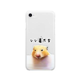 いい湯だな Soft Clear Smartphone Case