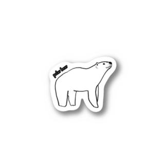 シンプルなシロクマ Stickers