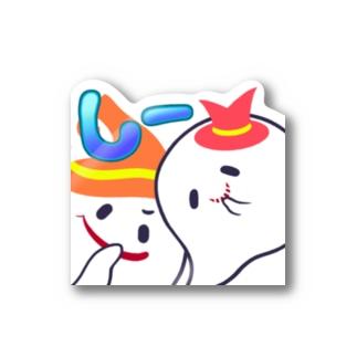 しー Stickers