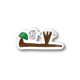 ごぼたん Stickers