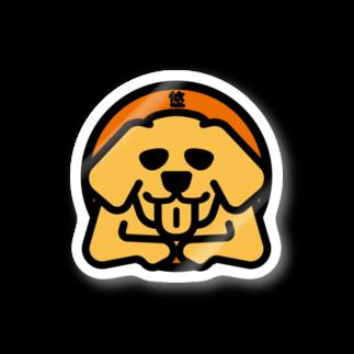 原田専門家のパ紋No.3226 悠 Stickers
