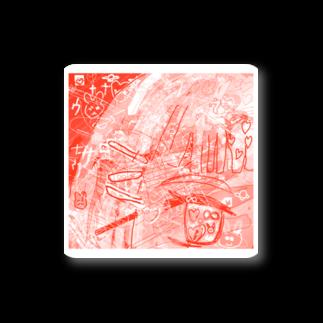 Takeru_EX@サークル♡ちんちぇんぐみのみつめているの👀 Stickers