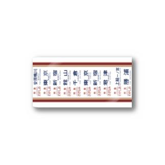 【鉄道グッズ】183系 国鉄色 側面方向幕風 わかしお さざなみ Stickers