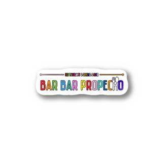 BAR BAR PROPECHO oldlogo Stickers