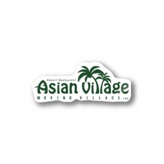 Asian Villageシリーズ Stickers