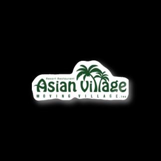 FREELY SHOPのAsian Villageシリーズ Stickers