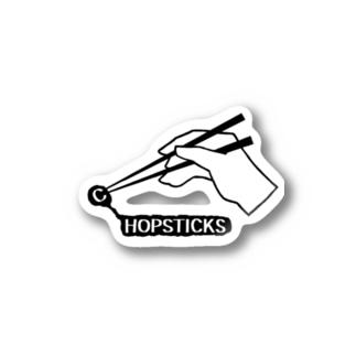 箸₋CHOPSTICKS Stickers