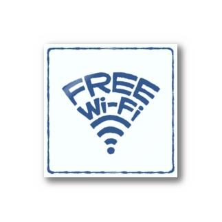 フリーWi-Fi(青) Stickers