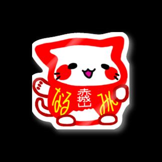 kkskpenmnのアバターグッズ Stickers